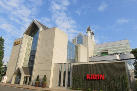 The Kirin Beer Factory tour and evening cruise