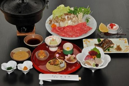Japanese-Style muliti-Course Dinner and Nature Experience in Matsuda