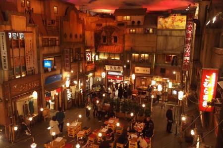 Tour the Shin-Yokohama Ramen Museum and the Yokohama Scarf Workshop
