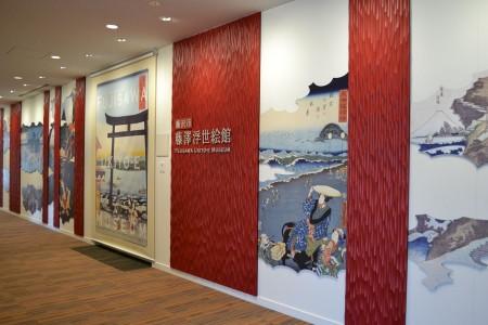 Besichtigung des Ukiyoe Kunstwerks von Kuniyosi, Hiroshige und Utamaro in Fujisawashuku, Tokaido