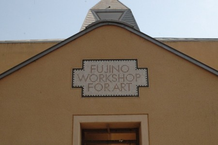 A treat for kids and adults alike! Enjoy a crafting experience in the bountiful nature of Fujino