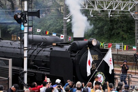 History and Culture connected by train