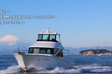 Make the most of your time at stylish Hayama. Spectacular spots and cruising