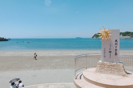 Visit Zushi, a seaside city that famous bestseller authors wrote about
