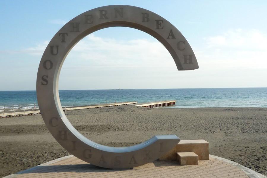 Verbringen Sie einen Tag auf der Insel Enoshima
