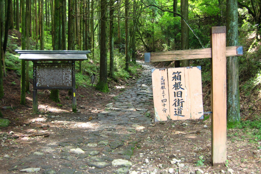 Crafts on the Old Hakone Highway