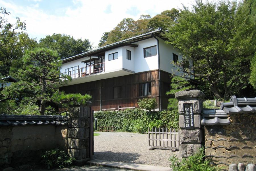 Di tích lịch sử Odawara từ thời Sengoku đến thời Showa