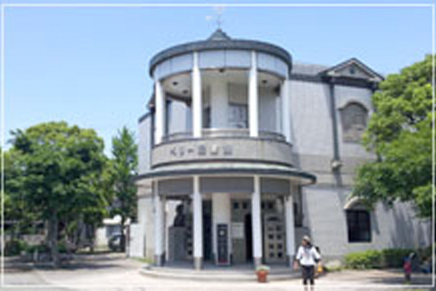 A Full-Day of Hakone History