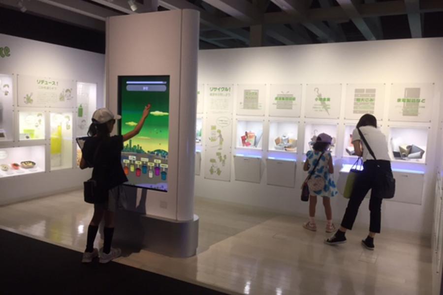 Nurture the Future of Tech in Kawasaki: Museum Tour