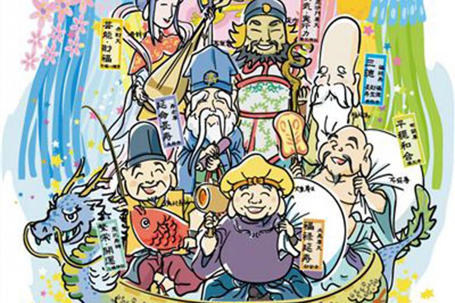 Die Suche nach den sieben Göttern des Glücks