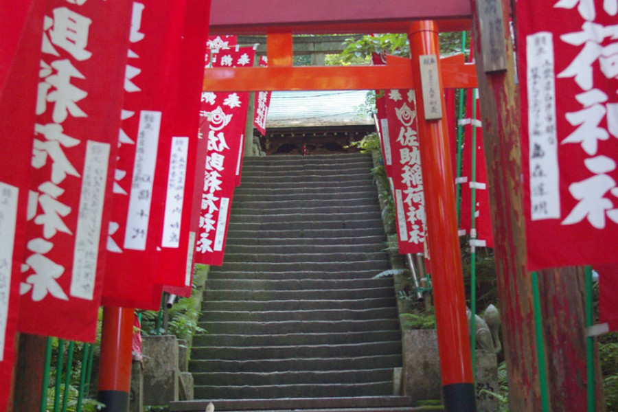 The Spirit of Ancient Kamakura