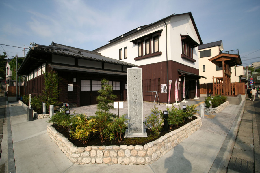 Ehemalige Tokaido-Route: Fujisawa-shuku-Wanderung