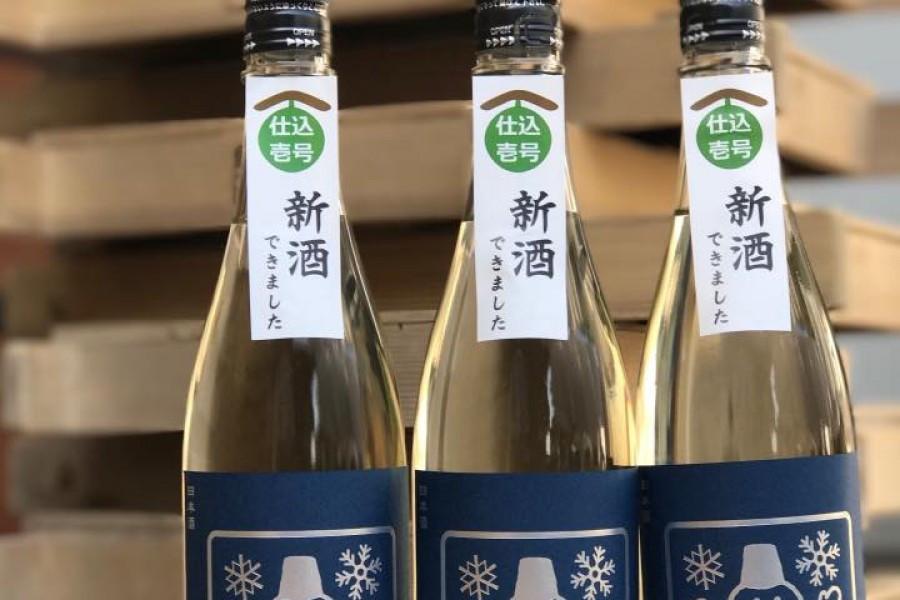 Ghé Thăm Nhà Máy Bia, Mua Sắm và Ăn Uống Trên Những Con Phố Nhộn Nhịp của Atsugi