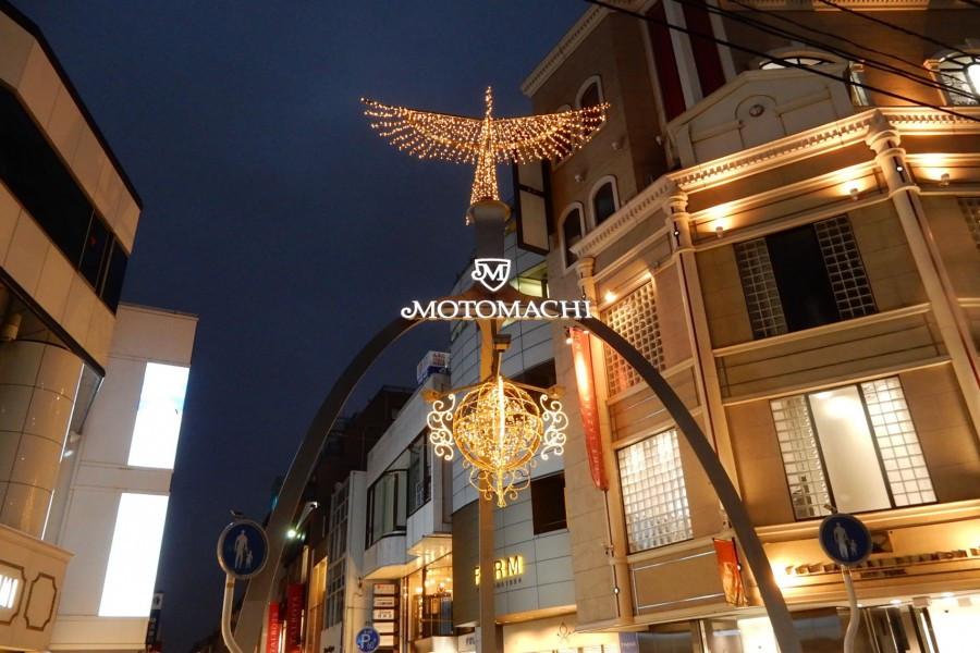 ชมแสงไฟอันเก๋ไก๋และสถาปัตยกรรมแห่งโมะโตะมาจิ-ชูกะไก