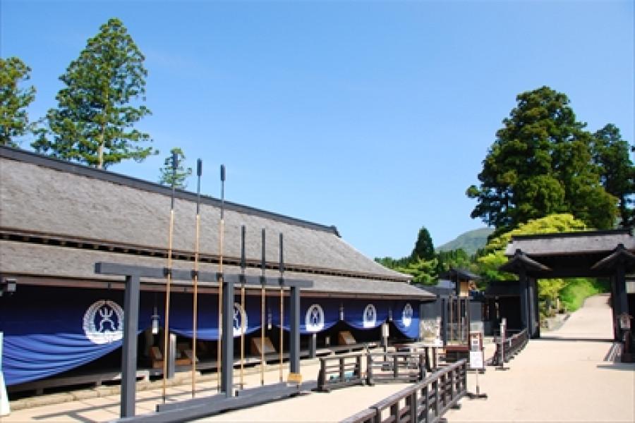 Traditionen und Geschichte in Hakone