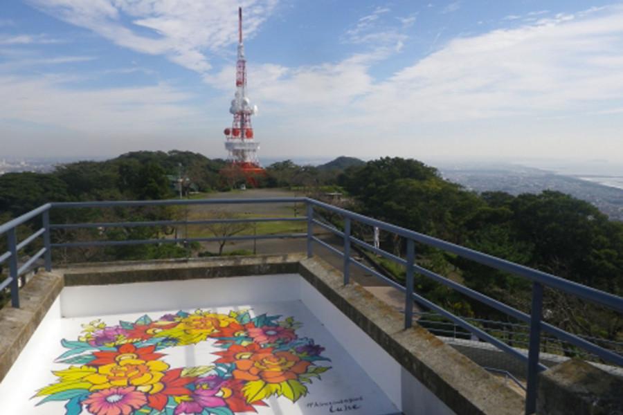 湘南平・高麗山ハイキング