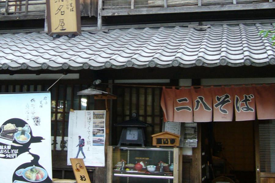 旧東海道今昔物語・保土ヶ谷宿と神奈川宿を感じて