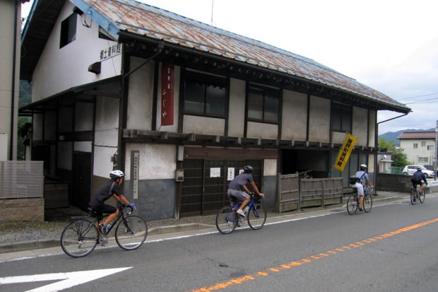 Experience the Edo Period in Sagamihara