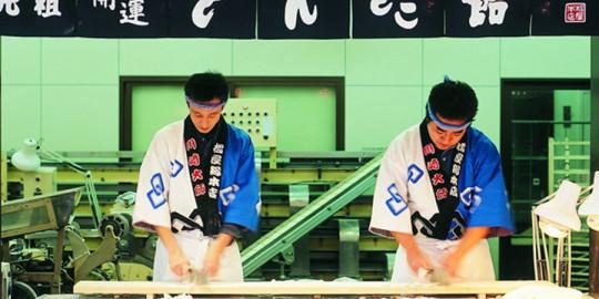 Kẹo Kawasaki Daishi Tontoko