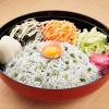 湘南魩仔魚料理