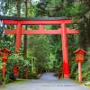 Đền Hakone