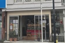 Delicatessen Yuigahama Mimosa