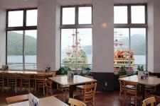 Togendai View Restaurant