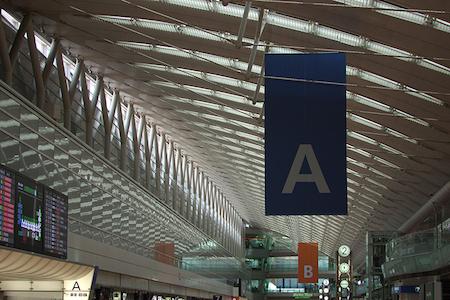 Haneda Flughafen
