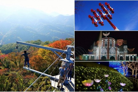 Sagamiko Resort Pleasure Forest: Fun, Thrills and Gorgeous Illuminations!
