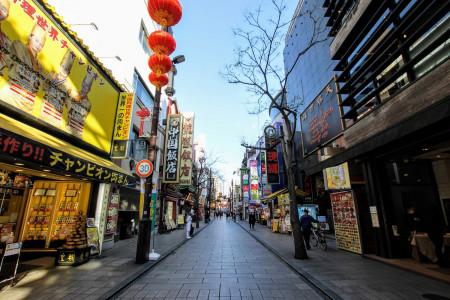 Yokohama: Ein Tag voller Shopping, Geschichte und Kulinarik