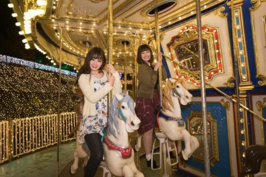 Picture courtesy of Sagamiko Resort Pleasure Forest
