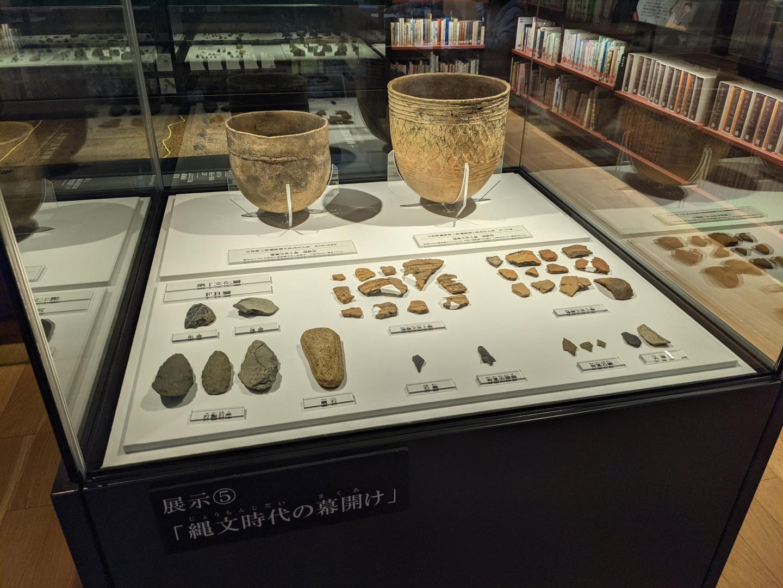 Local Yamato artifacts
