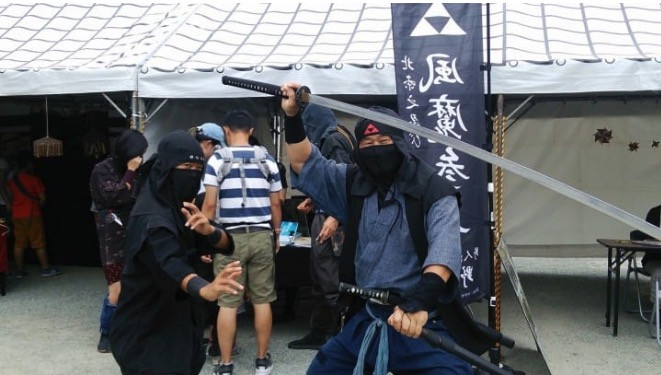 Picture courtesy of Odawara Tourism Association