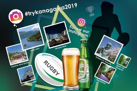 Profitez du rugby et recevez une boisson offerte !