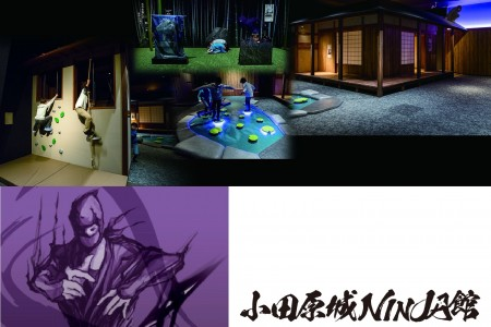 Khai trương Bảo tàng Ninja ở Odawara!