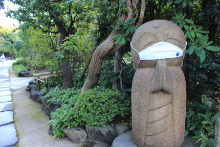 Culture, food, and the great outdoors in Kanagawa!