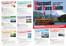 Discount Rail Pass Guide Travel Book