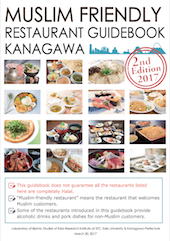 Muslim Friendly Restaurant Guidebook Japan