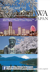 Welcome to Kanagawa Japan