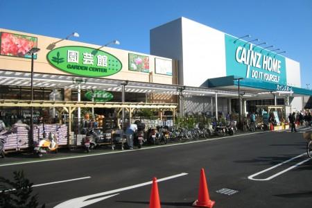 Cainz Yokosuka Kurihama Laden