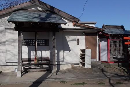 Đền Hakusan