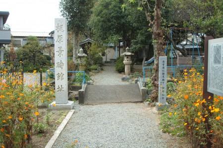 Kajiwara Kagetori Yakataato