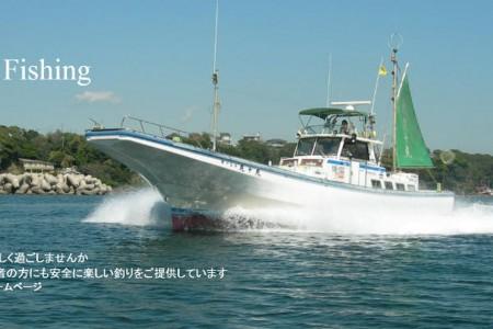 Marujyumaru(Fishing cruise)