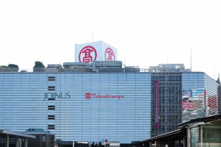 Yokohama Takashimaya
