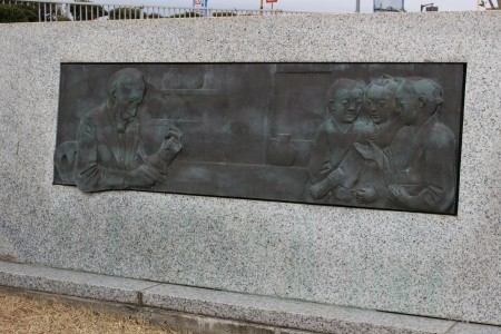 Le monument commémoratif de Mr Edward S. Morse