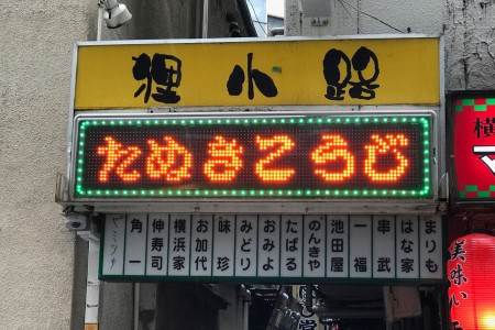 Restaurant Maichin