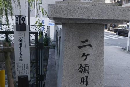 Cầu Oishi