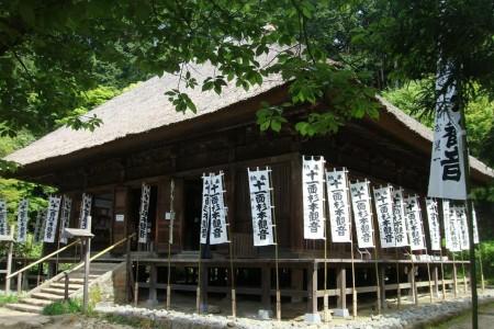 Sugimoto-dera Tempel