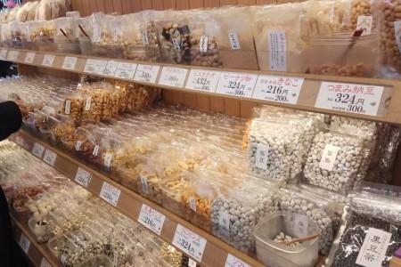 Kamakura Mameya (magasin de Komachi-dori)