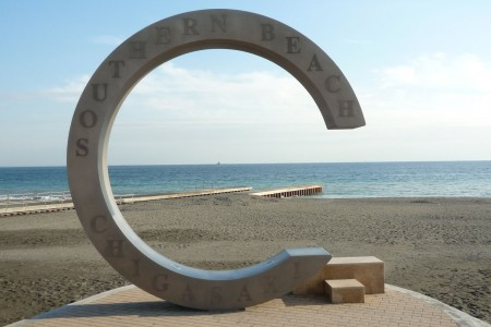 Visit the well-known Chigasaki and a park full of history and nature